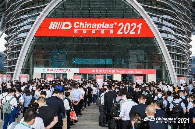 Chinaplas 2021 photo 1.jpg