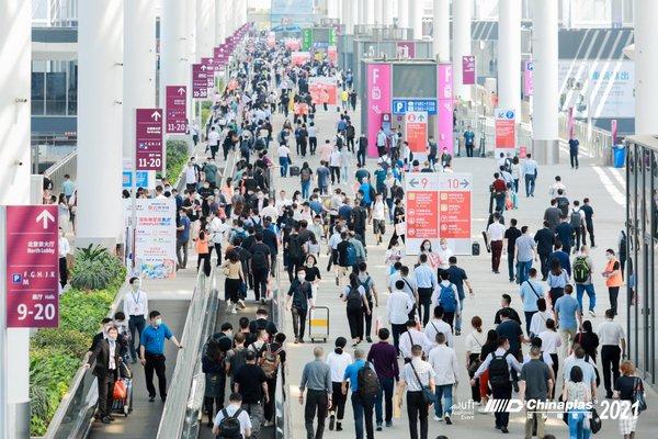 Chinaplas 2021 photo 5.jpg