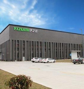 Yizumi HQ