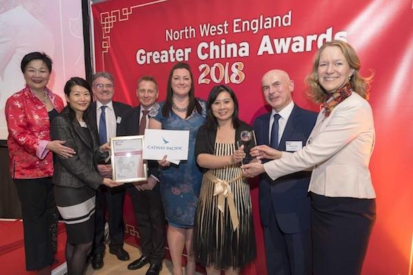 Colloids DiT NW Trade China Export Award Winners Official photo _23 Feb 2018_ high res.jpg