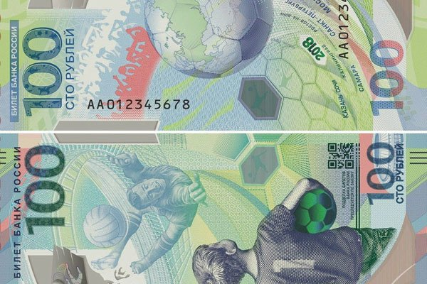 World Cup Polymer Note