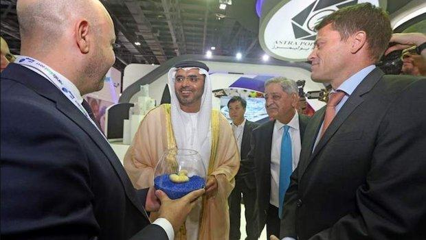 Arabplast 2017.png
