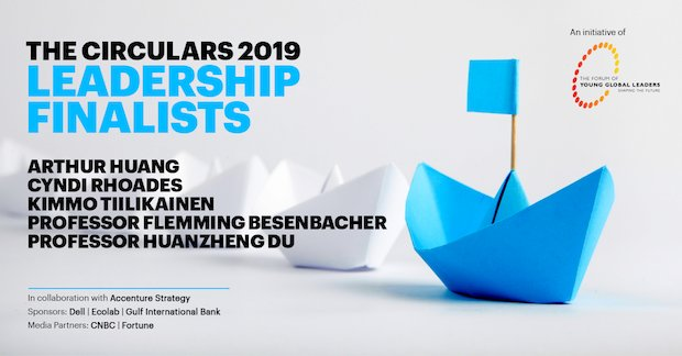 The Circulars 2019 - Leadership Finalists.png