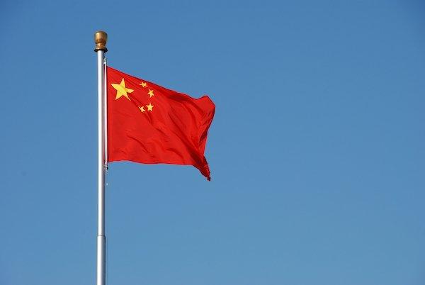 chinese flag.jpg