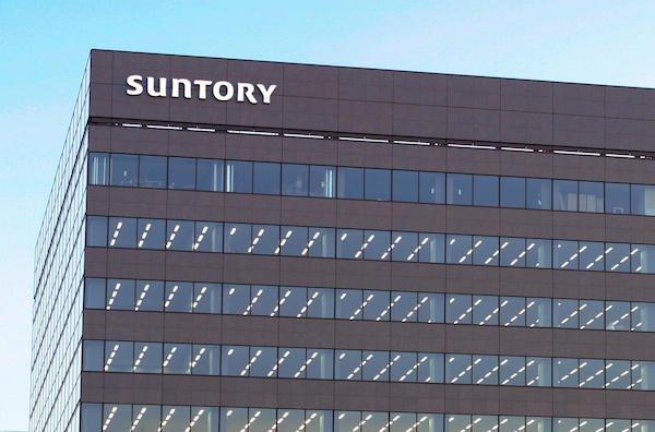 Suntory Holldings Limited, World Head Quarter (Tokyo, Japan).jpg